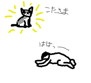 Cocolog_oekaki_2008_09_23_21_41