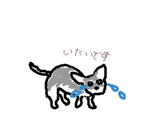 Cocolog_oekaki_2008_10_13_21_41